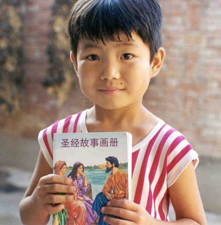Chinese Girl holding Christian New Testament